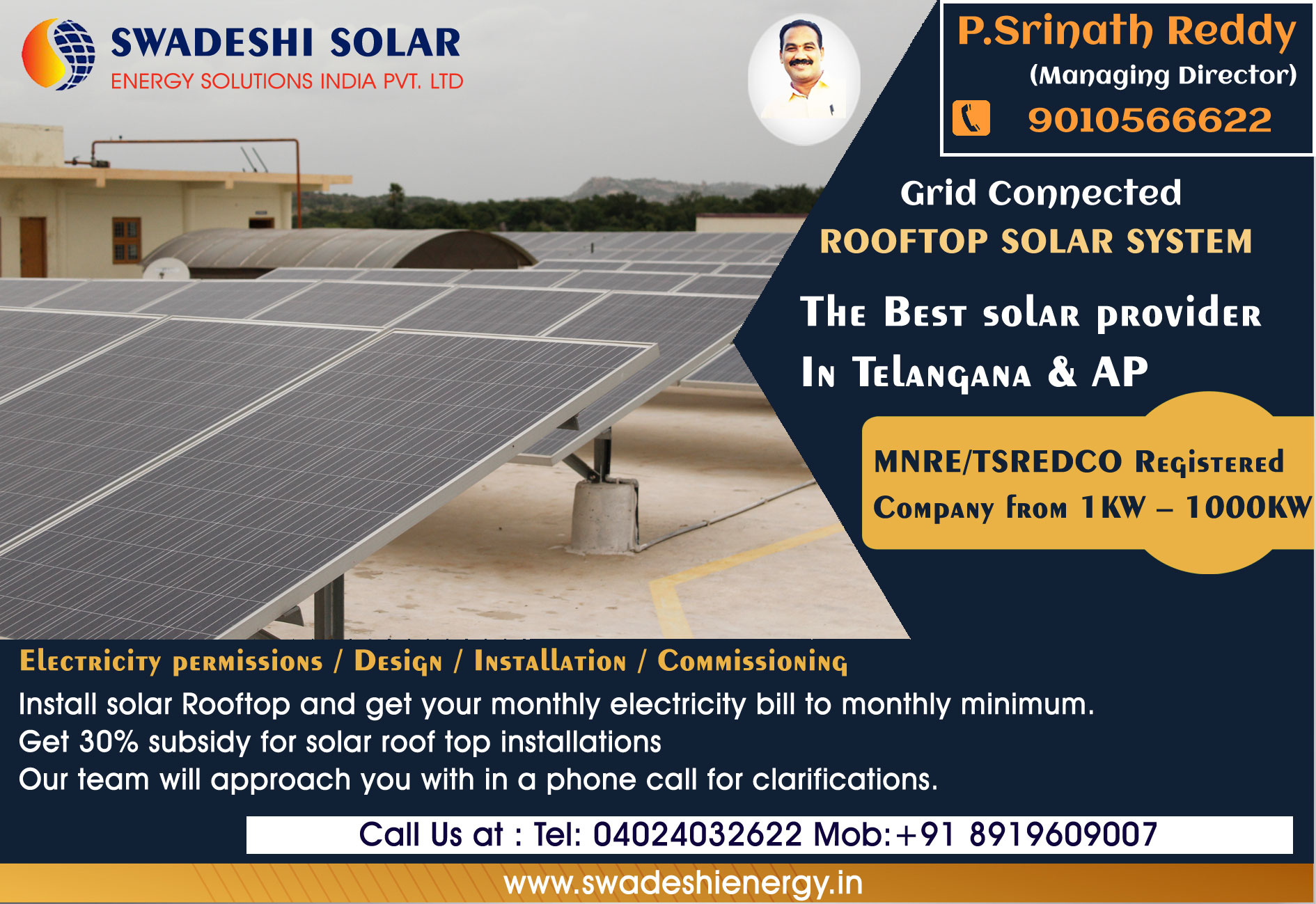 Swadeshi Solar Solutions ! About Us